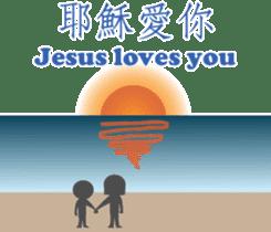 Hallelujah God is love sticker #5063354
