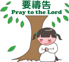 Hallelujah God is love sticker #5063356