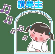 Hallelujah God is love sticker #5063358