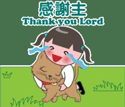 Hallelujah God is love sticker #5063359