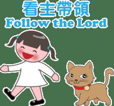 Hallelujah God is love sticker #5063360