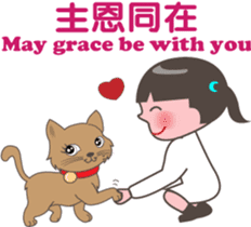 Hallelujah God is love sticker #5063361