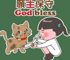 Hallelujah God is love sticker #5063362