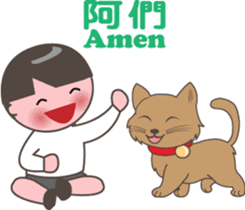 Hallelujah God is love sticker #5063364