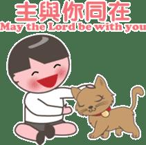Hallelujah God is love sticker #5063366