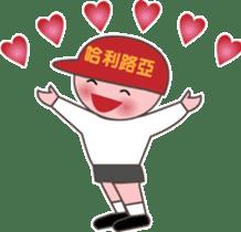 Hallelujah God is love sticker #5063367