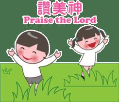 Hallelujah God is love sticker #5063370
