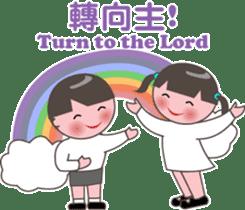 Hallelujah God is love sticker #5063371