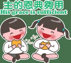 Hallelujah God is love sticker #5063373