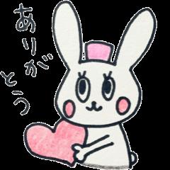 rabbit'snurse