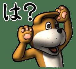 Dear animal costume sticker #5069490