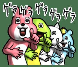 Dear animal costume sticker #5069496