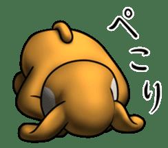 Dear animal costume sticker #5069500