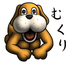 Dear animal costume sticker #5069501