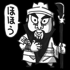 Three Kingdoms (syoku)