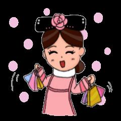 Pink Taiwan Princess