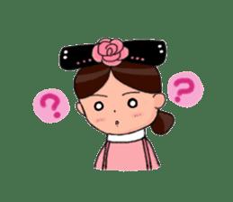 Pink Taiwan Princess sticker #5081184