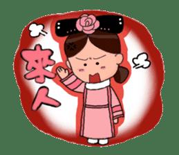 Pink Taiwan Princess sticker #5081185