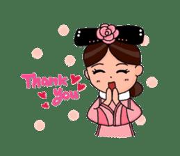 Pink Taiwan Princess sticker #5081187