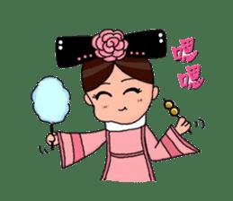 Pink Taiwan Princess sticker #5081188