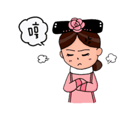 Pink Taiwan Princess sticker #5081191
