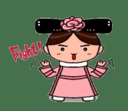 Pink Taiwan Princess sticker #5081192