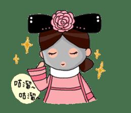 Pink Taiwan Princess sticker #5081195