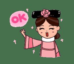 Pink Taiwan Princess sticker #5081197