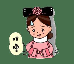 Pink Taiwan Princess sticker #5081199