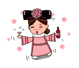 Pink Taiwan Princess sticker #5081201