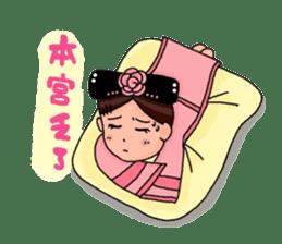 Pink Taiwan Princess sticker #5081203
