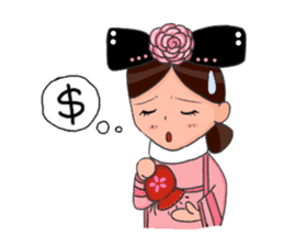 Pink Taiwan Princess sticker #5081204