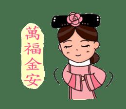 Pink Taiwan Princess sticker #5081206