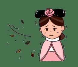 Pink Taiwan Princess sticker #5081210