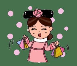 Pink Taiwan Princess sticker #5081211