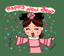 Pink Taiwan Princess sticker #5081212