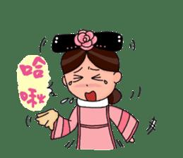 Pink Taiwan Princess sticker #5081214