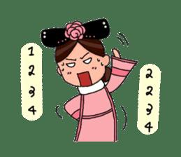 Pink Taiwan Princess sticker #5081216