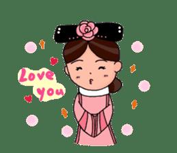 Pink Taiwan Princess sticker #5081218