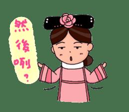 Pink Taiwan Princess sticker #5081221