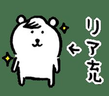joke bear3 sticker #5083822