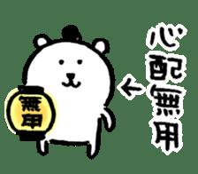 joke bear3 sticker #5083824