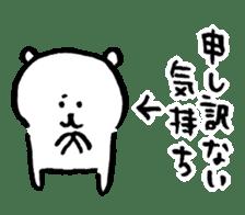 joke bear3 sticker #5083826