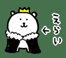 joke bear3 sticker #5083827