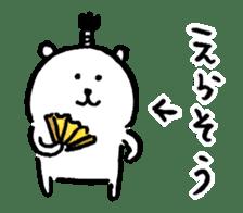 joke bear3 sticker #5083828