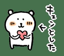 joke bear3 sticker #5083829
