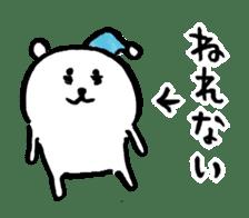 joke bear3 sticker #5083830
