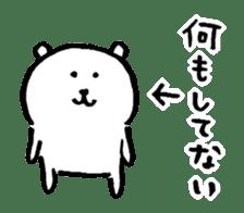 joke bear3 sticker #5083832
