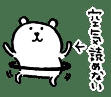 joke bear3 sticker #5083833