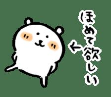 joke bear3 sticker #5083834